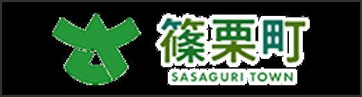 ロゴ:篠栗町